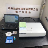 厂家直供水质分析仪,OIL-8测油仪,水利水务局水质监测 青岛精诚
