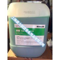 ECOLAB艺康 易丽150机用催干剂