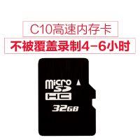 行车记录仪C10高速存储卡  32G