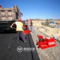 江西吉安公路拦水带成型机