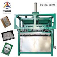 三禾机械厂家供应 纸浆模塑设备 鞋撑机械 蛋托生产线 育秧盘