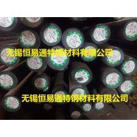 南京1Cr13圆钢~南京1Cr13不锈钢!!厂家直销