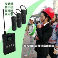 上海团队讲解器导游机自助语音导览器自动解说