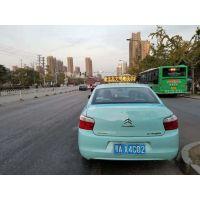 湖北省的士屏广告 出租车飞字广告 湖北天灿传媒
