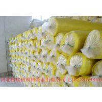 销售商玻璃棉卷毡厂家 高端优质憎水玻璃棉卷毡lj