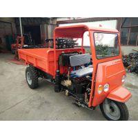 精心设计外形车 价格便宜的农用三轮车 山区施工载重三轮车