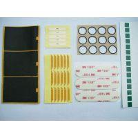 供应胶带模切加工 绝缘片模切组合件成型