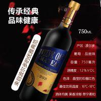 法国波尔多爱洛依丝十二棵橡树干红葡萄酒