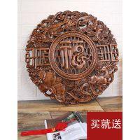 东阳木雕挂件香樟木圆形福字实木中式装修玄关花格雕花隔断背景墙