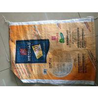 供应成品牛仔包装内膜袋 25公斤纺纱包装袋