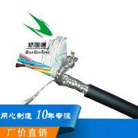 5芯QGT高柔性TRVVP5×0.5,5×0.75屏蔽耐折防油耐寒控制电缆
