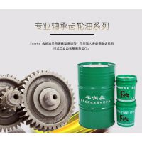 CKC-46#工业齿轮油 高温氧化稳定性齿轮油 工业制造减速机齿轮油
