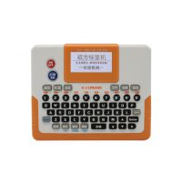 硕方LP6245E便携式专业型标签机