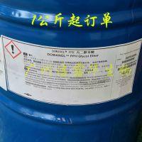 【1kg起订】陶氏丙二醇苯醚 PPH(3-苯氧基-1-丙醇)