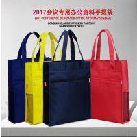 厂家供应补习班培训手提袋,学校培训袋,牛津布广告袋