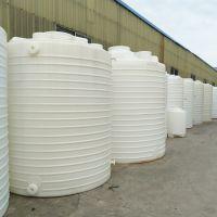 华社供应可定制加厚开孔焊接热熔法兰10吨塑料储罐 质量佳 价格惠