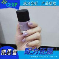 可撕指甲油配方分析 可剥可撕指甲油 水性可撕指甲油成分研发