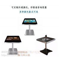 鑫飞智显供应马云无人餐厅同款简约现代智能自助点餐桌XF-CZ001B