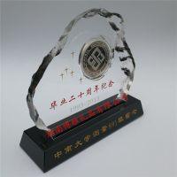 校庆纪念币,校庆徽章庆徽定制,周年庆纪念品礼品定做,金属工艺品