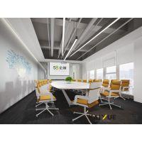 橙色和绿色来点缀空间添加自然感-58企服办公室设计