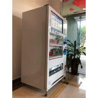 广州24小时蛇形货道自动售货机