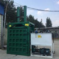 衡水半自动废金属立式液压打包机 10-30吨油桶专用压扁机 普航直销厂家