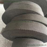 耐高温金属布厂家,法国沌316L材料,钢化玻璃擦白点专用不锈钢编织带批发价格