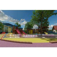 郑州哪家幼儿园设计公司室外场地设计做的好