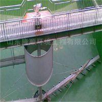 工业污水中心传动刮泥机 山东隆顺加工定做 质优价低