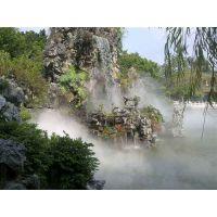 重庆四川售楼部喷雾景观工程 冷雾系统 人造雾成都绵阳内江 园林景观工程施工