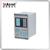 ACREL安科瑞AM5-F 中压保护装置 线路保护测控装置 进线/馈线