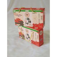无锡厂家直销定制 礼品包装盒 年货礼盒定做
