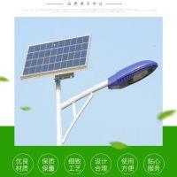 太阳能路灯新农村超亮灯头户外防水led道路灯6米30w路灯杆