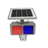 厂家直销太阳能双面爆闪灯一体式LED爆闪灯 警示灯