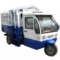 爱尔洁电动保洁三轮环卫车 自卸式翻桶垃圾清运车 小型挂桶式