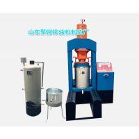 山西安泽精炼花生油设备 供应全自动液压榨油机销售