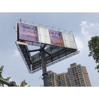 广告牌LED灯 太阳能广告灯 LED广告灯 卓杰照明掌握核心科技