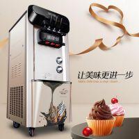冰激凌机哪种品牌好/河南隆恒贸易厂家直销_无人冰激凌机价格
