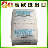 注塑级POE/三井化学/DF8200 透明poe增韧PP PE增韧剂