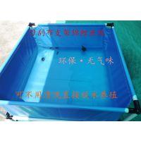 安全环保防老化易折叠刀刮布支架水池帆布水池帆布养殖鱼池游泳池 帆布锦鲤鱼池大型种植蓄水池任意尺寸定做