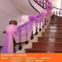 装饰花车家居楼梯装饰品全套婚车车队结婚装饰用品纱幔气球套装新