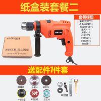 龙韵电钻家用冲击钻220v多功能电动工具手枪钻手电钻电转小型电锤