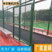 中山球场包胶围网 湛江学校操场防护网 汕尾体育场围栏