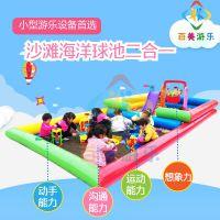 广西南宁新款双层组合彩虹门pvc充气沙滩池,针对儿童寓教于乐趣味项目之一