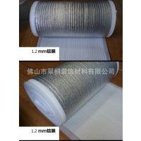 佛山批发木地板铝膜防潮棉 减震保护铝箔地垫防潮隔水加厚珍珠棉