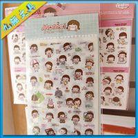 可爱笑脸卡通贴纸 6张一套韩国女孩透明装饰贴纸 6459
