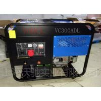 交流AC单三相300A柴油发电电焊机