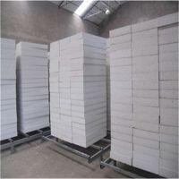 开封市AEPS高强度轻质板材招经销商7公分
