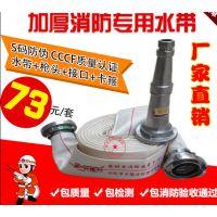 农用消防水带65/50型号2.5/2/3/4寸PVC水管消防栓20/25米接扣水枪