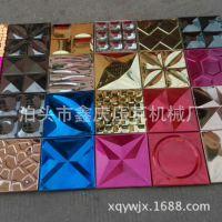 鑫庆机械三维扣板机设备 多彩300*300方扣板机器 立体扣板机各种